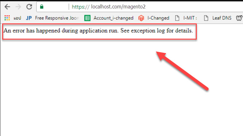 An error has happened during application run magento 2